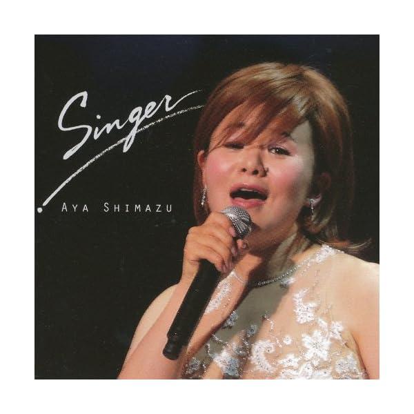 Singerの商品画像
