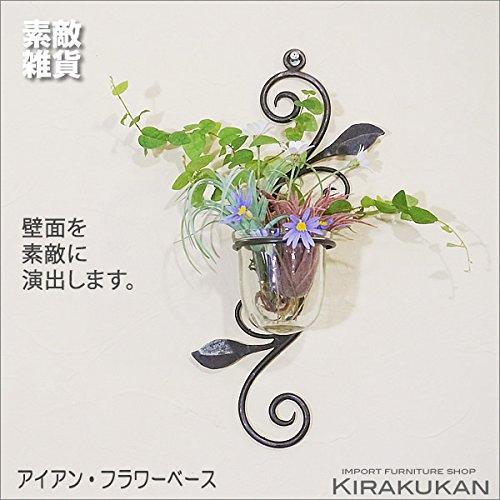[해외]아이언의 세련된베이스 꽃병 벽걸이 플라워베이스 꽃병 유리 꽃병/Iron`s fashionable base · Vase wall hanging Flower base filled with flowers Glass vase