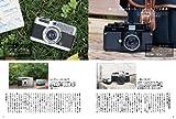 カメラ・ライフVol.4(玄光社MOOK) 画像