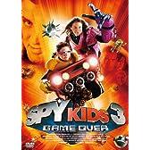 スパイキッズ3:ゲームオーバー [DVD]