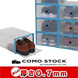 【8箱入り】シューズボックス Lサイズ フレーム付/ブルー 透明クリアーケース【靴箱/収納】(男性・女性サイズ)