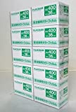 FUJIFILM 業務用カラーフイルム 400-36枚 100本セット 日本製
