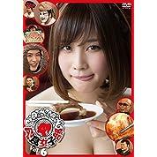 肉食女子部 Vol.6 [DVD]