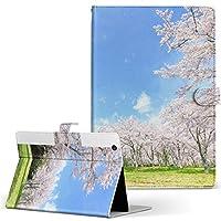 d-01K Huawei ファーウェイ dtab ディータブ タブレット 手帳型 タブレットケース タブレットカバー カバー レザー ケース 手帳タイプ フリップ ダイアリー 二つ折り フラワー 桜 空 写真 d01kxxxxxx-009459-tb