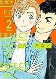 PERFECT FIT(2)【電子限定特典付】 (onBLUE comics)