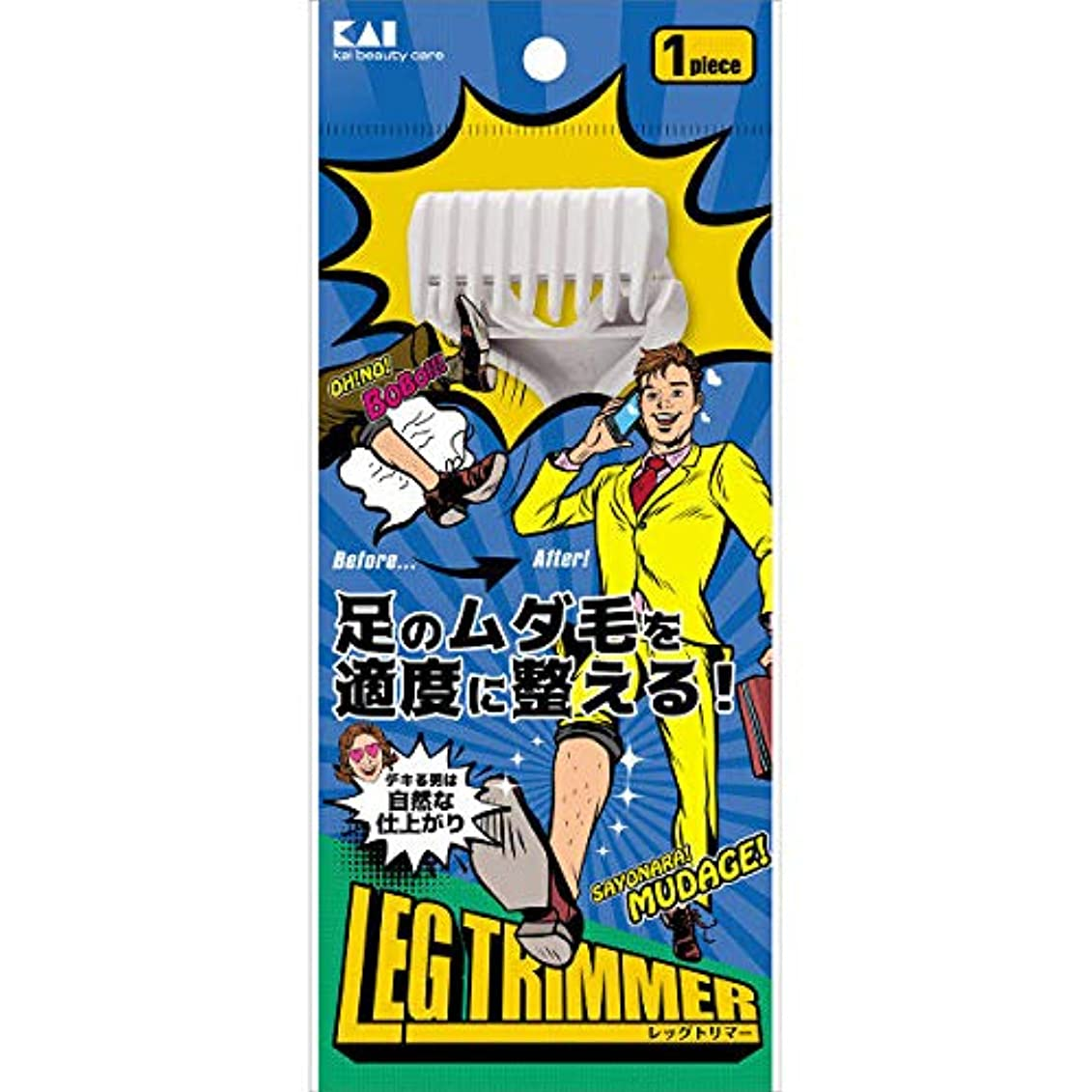 バトルグリース作物KQ1810 レッグトリマー 1本入 男性用