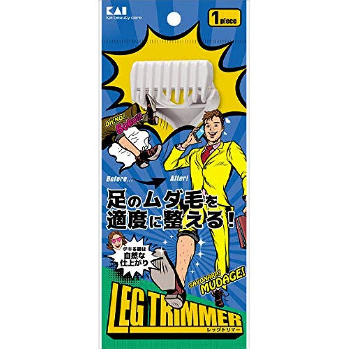 アマチュア溶けるオーバードローKQ1810 レッグトリマー 1本入 男性用