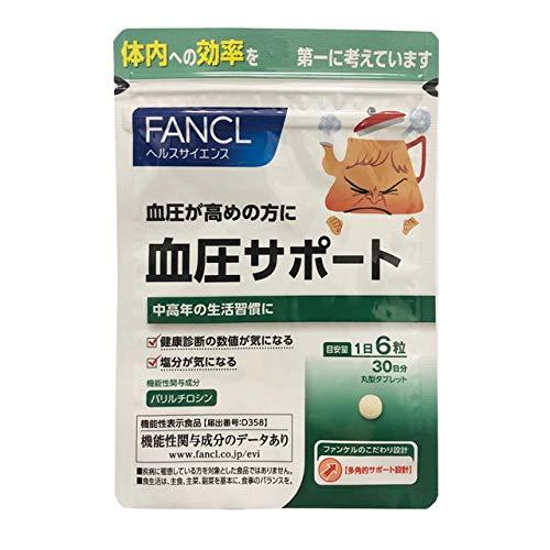 【機能性表示食品】ファンケル 血圧サポート (徳用90日分)180粒×3袋