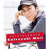 2014森且行選手カレンダー Katsuyuki Mori