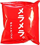 【販路限定】山芳製菓 ポテトチップス メラメラ。 60g×12袋