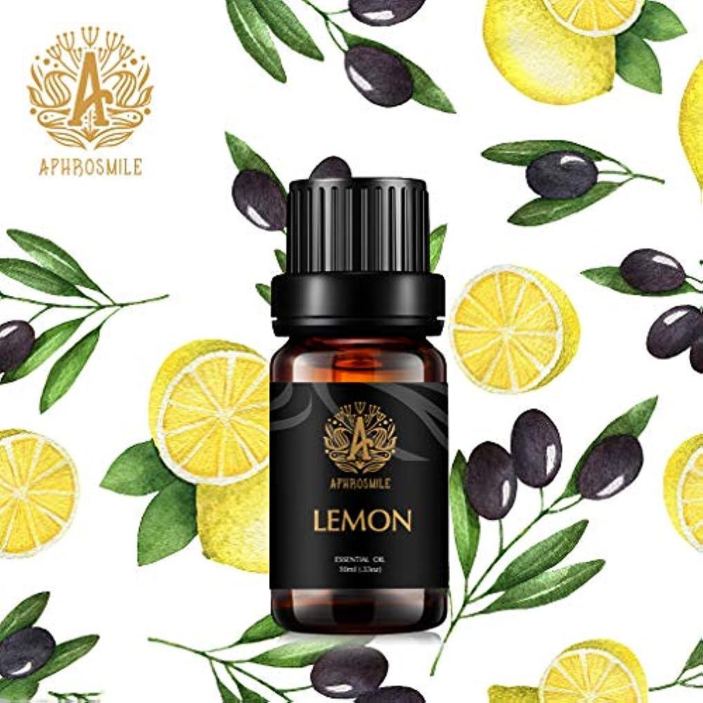 Aphrosmile レモン エッセンシャル オイル FDA 認定 100% ピュア レモン オイル、有機治療グレードのアロマテラピー エッセンシャル オイル 10mL/0.33oz