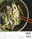 あえ麺100 (別冊すてきな奥さん) 画像