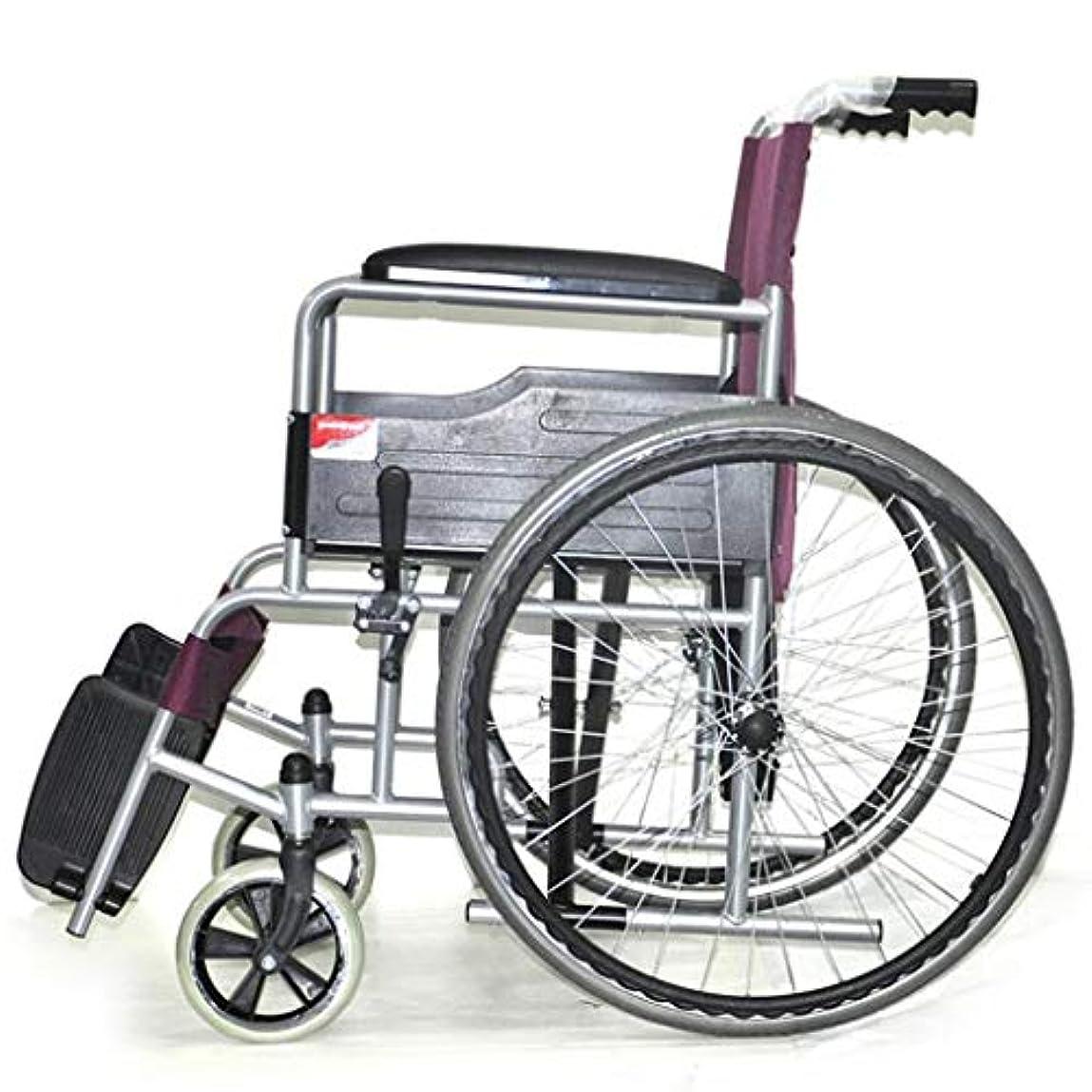 かわいらしいリサイクルする独立して自走式車椅子折りたたみ軽量、高齢者屋外旅行車椅子、ブレーキ付き
