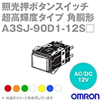 オムロン(OMRON) A3SJ-90D1-12SR 形A3S 照光押ボタンスイッチ 超高輝度タイプ (角胴形) (赤) NN