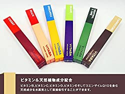 VITABA ビタバー売れ筋3本セットーPeach,Cherry,Grape(ピーチ,チェリー,グレープ)
