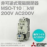 三菱電機 MSO-T10 2.2kW 200V AC200V 1a 非可逆式電磁開閉器 (主回路電圧 200V) (操作電圧 AC200V) (補助接点 1a) (ねじ、DINレール取付) NN