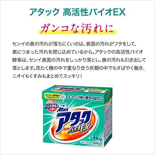 アタック 高活性バイオEX 大 1kg*8コ入 花王