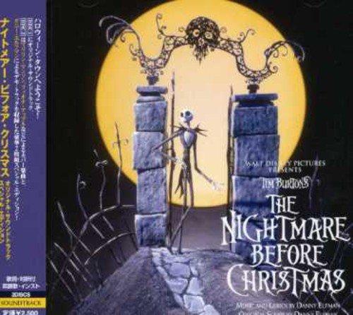 ナイトメアー・ビフォア・クリスマス・スペシャル・エディション・オリジナル・サウンドトラック