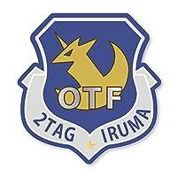 ひそねとまそたん 入間基地 OTF部隊章 ベルクロワッペン