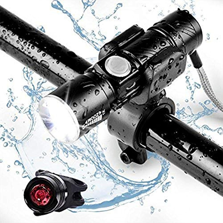 贅沢なオーブン密輸Bossip 自転車 ライト USB充電式 LED 高輝度 自転車用 ヘッドライト 後部 ライト ライトホルダー付き 懐中電灯兼用 アルミ合金製 防水 防振 防災