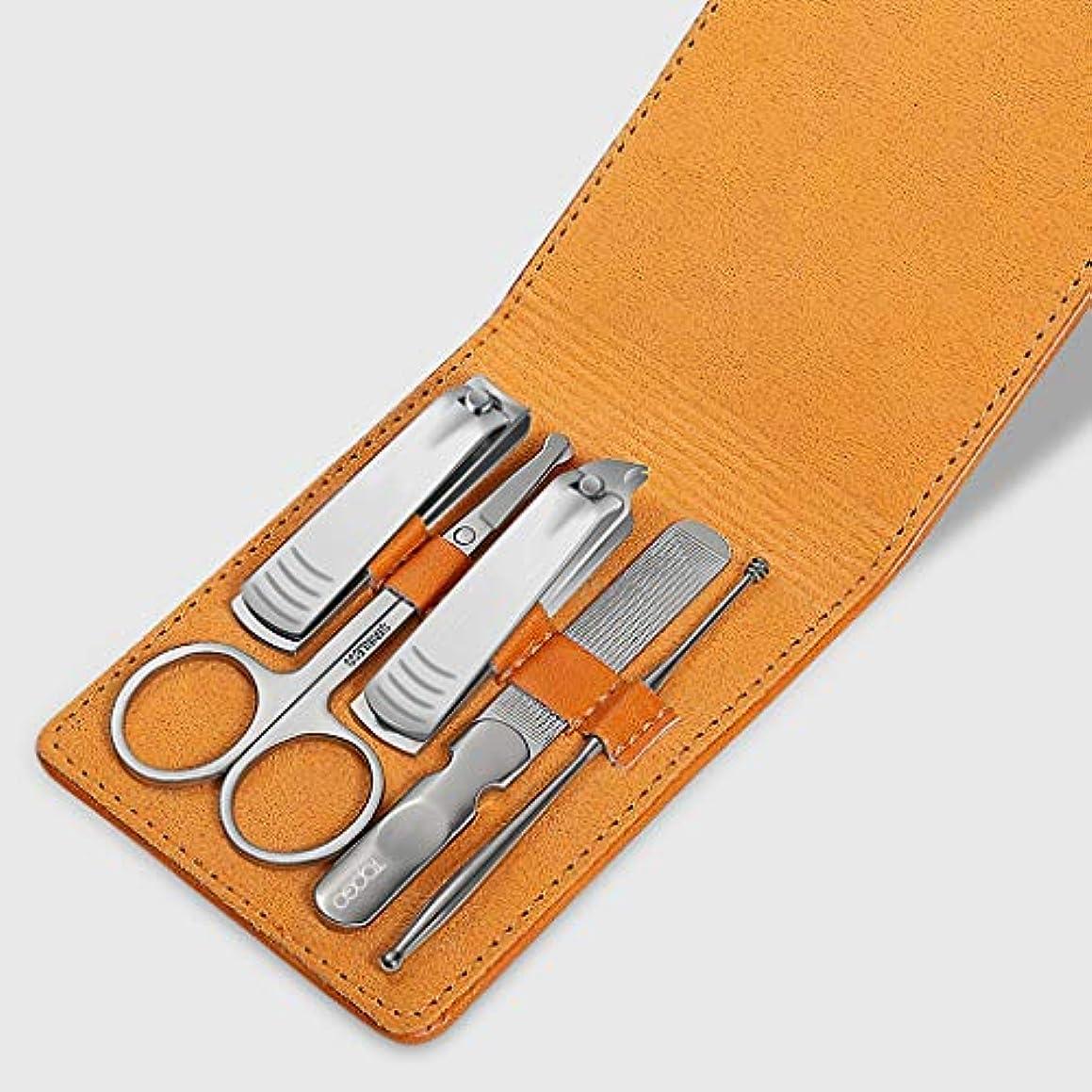 絶対に震える染料5のマニキュアセット、ステンレス鋼の爪切り、大人の手入れの行き届いた爪、マニキュア、パーソナルケア、小さくて便利、出張に使用することができます。,Silver