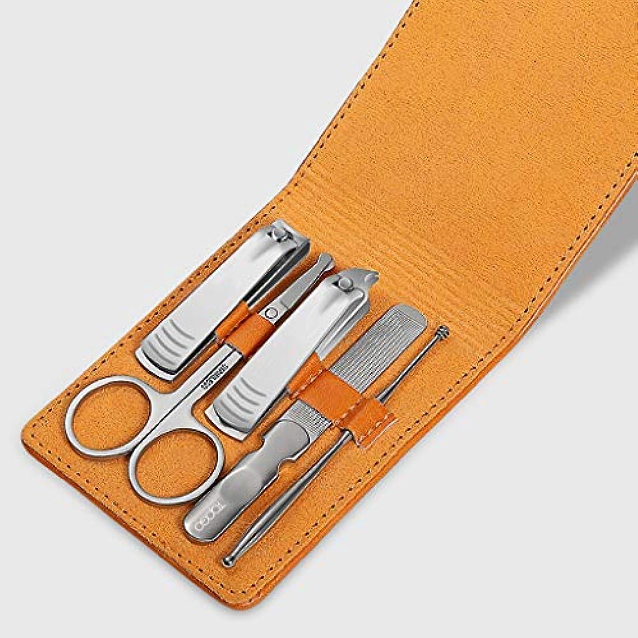 カウンタ追加小麦5のマニキュアセット、ステンレス鋼の爪切り、大人の手入れの行き届いた爪、マニキュア、パーソナルケア、小さくて便利、出張に使用することができます。,Silver