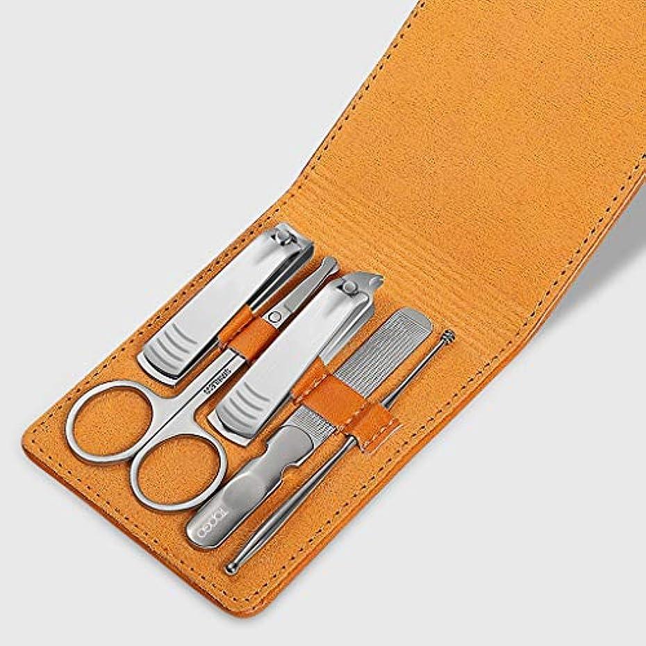 強いますストレス囲まれた5のマニキュアセット、ステンレス鋼の爪切り、大人の手入れの行き届いた爪、マニキュア、パーソナルケア、小さくて便利、出張に使用することができます。,Silver