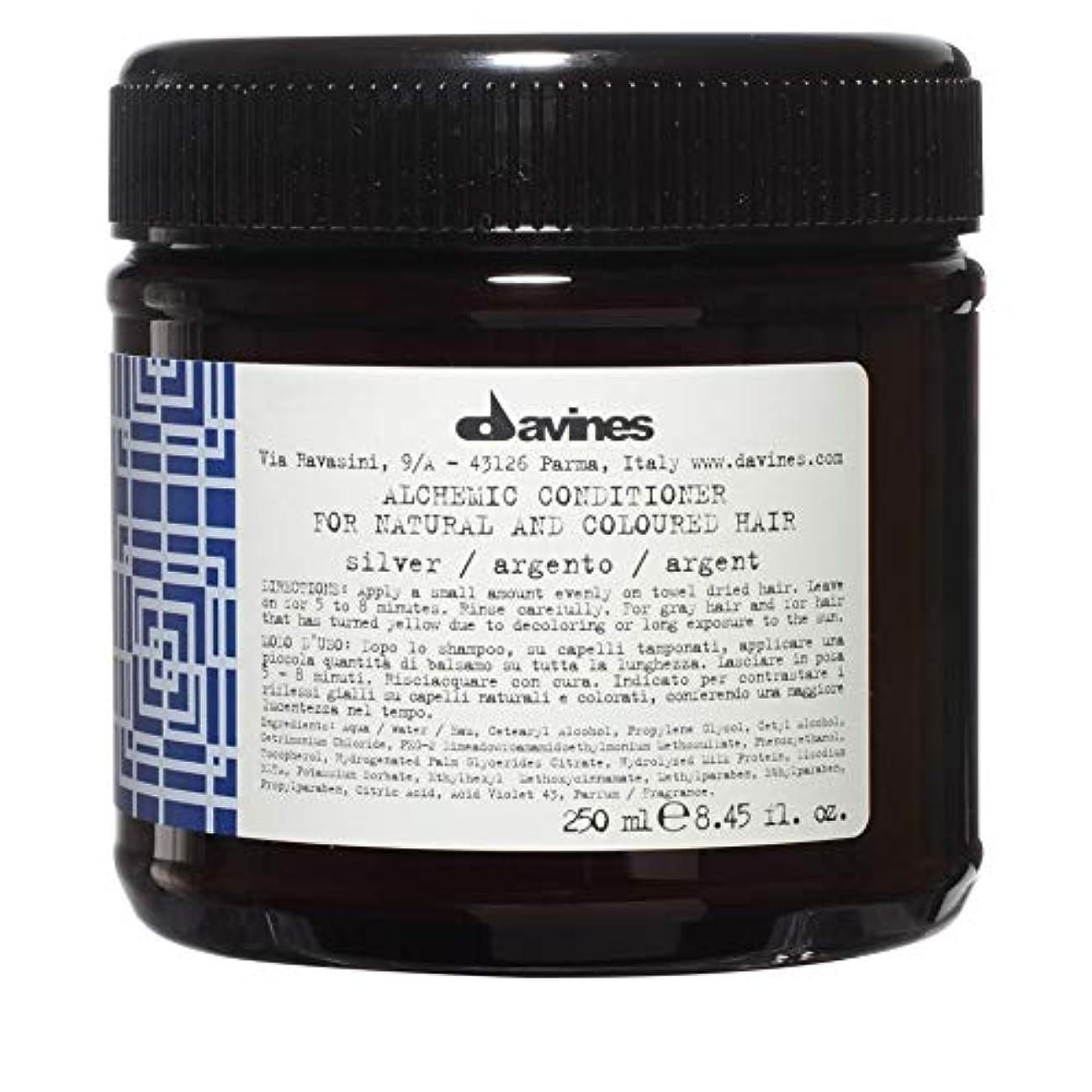 朝食を食べるロープ呼吸[Davines ] ダヴィネス錬金術銀コンディショナー250Ml - Davines Alchemic Silver Conditioner 250ml [並行輸入品]