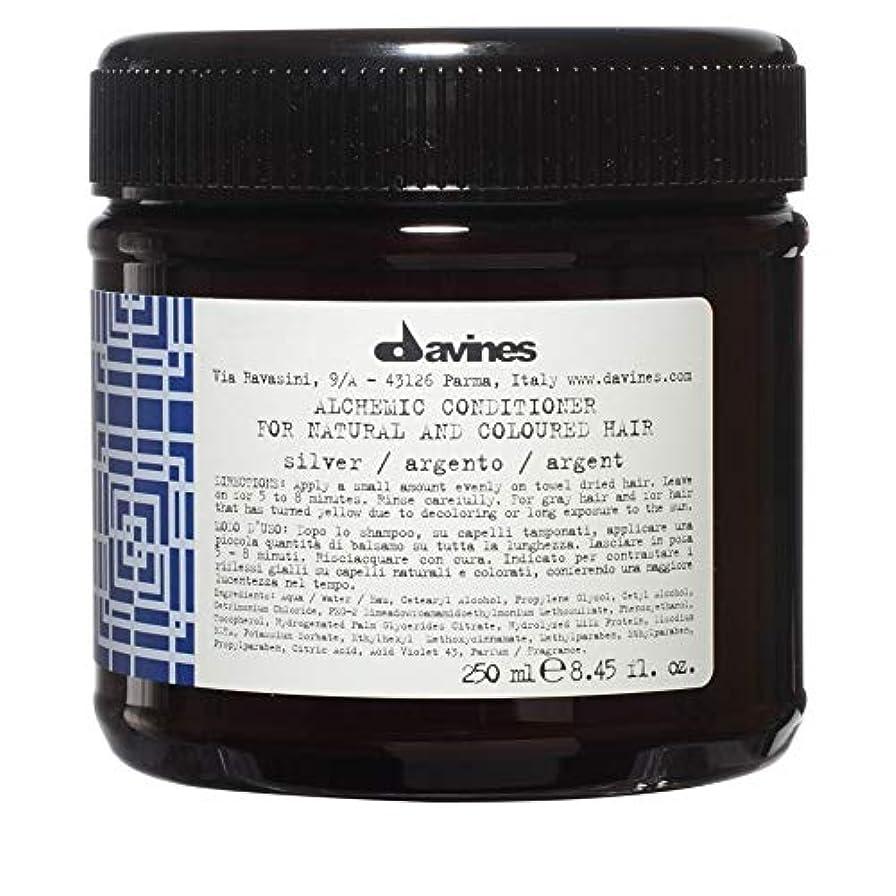エスニックブレークニュース[Davines ] ダヴィネス錬金術銀コンディショナー250Ml - Davines Alchemic Silver Conditioner 250ml [並行輸入品]