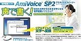 マイクロソフトの音声認識システム、「人と同等」レベルに到達……日本では微妙だが。