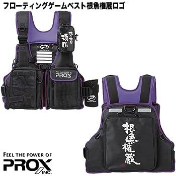 プロックス フローティングゲームベスト 大人用(ブラック/パープル/根魚権蔵ロゴ) PX399KPNG ブラック 大人用フリー