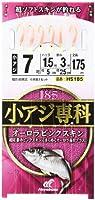 ハヤブサ(Hayabusa) 小アジ専科 HS185 オーロラピンクスキン 7-1.5