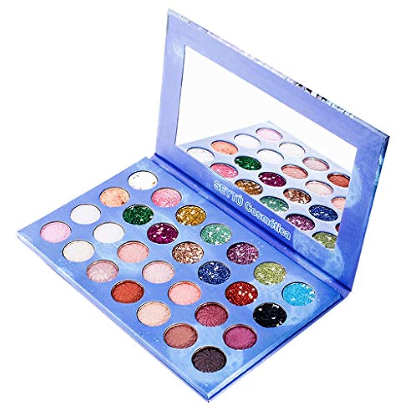 無知意見満了28色シマーマットアイシャドウアイシャドウパレットプロ化粧品メイクアップツール