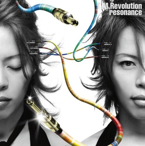resonance(初回生産限定盤)(DVD付)