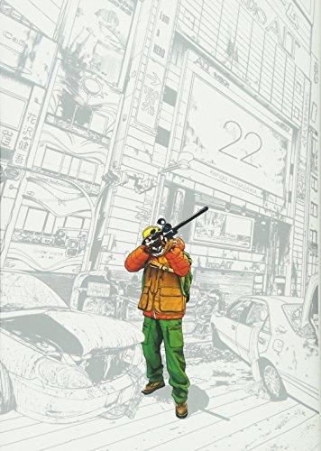 アイアムアヒーロー 22 (ビッグコミックス)の詳細を見る