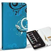 スマコレ ploom TECH プルームテック 専用 レザーケース 手帳型 タバコ ケース カバー 合皮 ケース カバー 収納 プルームケース デザイン 革 クール 青 ブルー 植物 008284