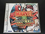Marvel Vs Capcom / Game