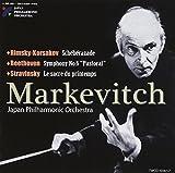 R.コルサコフ:交響組曲「シェエラザード」; ベートーヴェン:交響曲第6番「田園」; ストラヴィンスキー:春の祭典
