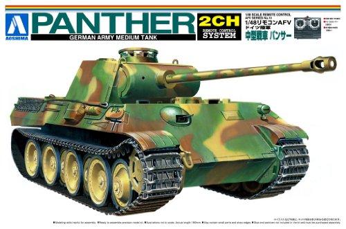 1/48 リモコンAFV No.10 ドイツ中戦車 パンサーG型