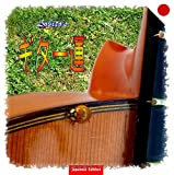 Lobito's Gitarrenglueck - Japanese Edition: Geschenkbuch in japanischer Sprache