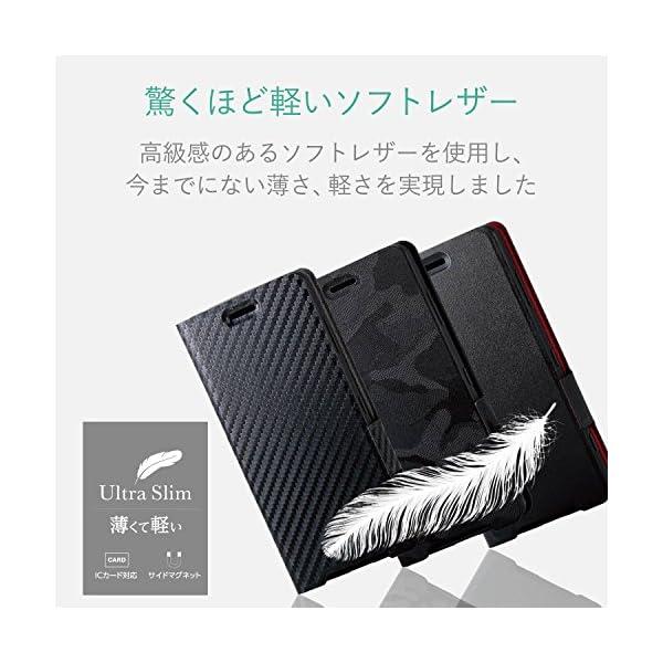 エレコム Xperia XZ2 Premium...の紹介画像2