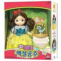 Mimi World Little Mimi 白雪姫人形セット マルチカラー