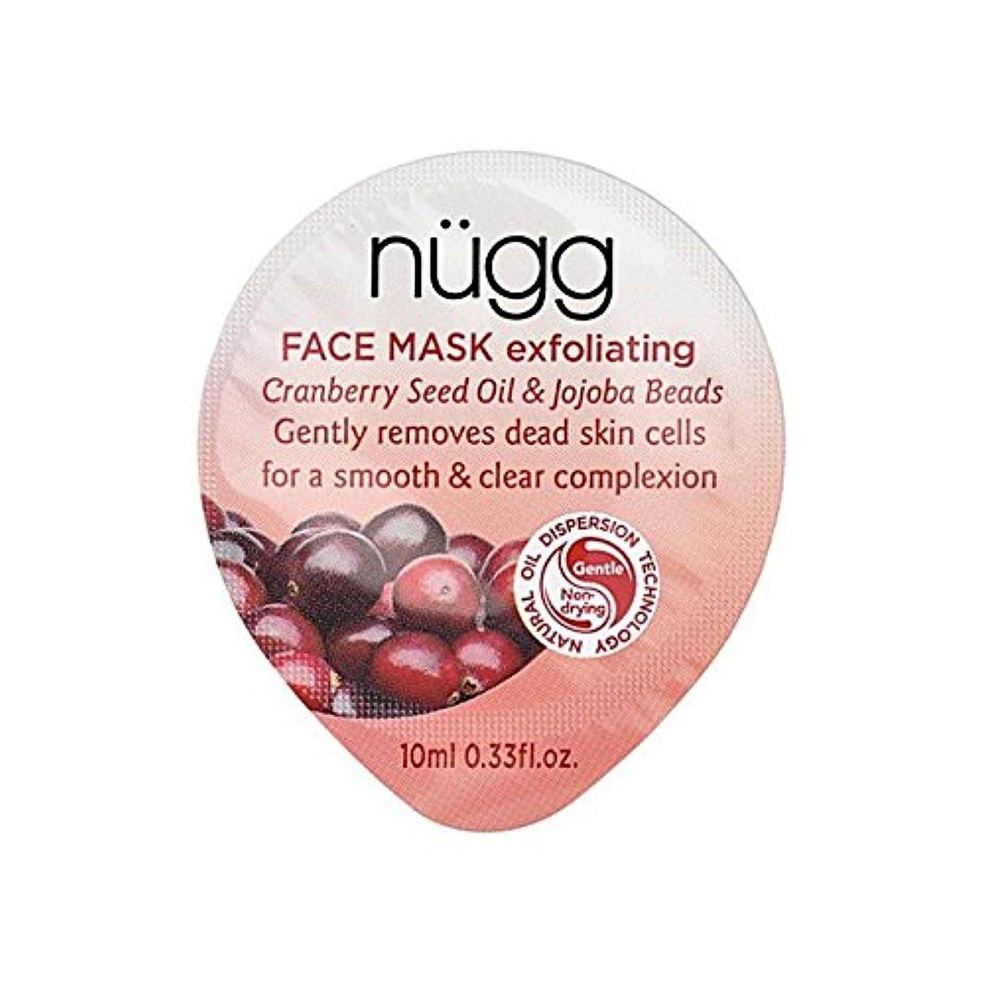 床を掃除するはっきりしないほこりっぽいフェイスマスクを剥離 x4 - Nugg Exfoliating Face Mask (Pack of 4) [並行輸入品]