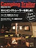 Camping Trailer MAGAZINE 2016 (Grafis mook)