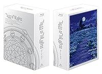 テイルズ オブ ジ アビス Blu-ray Box