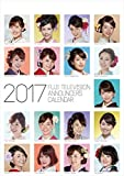 FUJI TELEVISION ANNOUNCERS CALENDAR 2017 ([カレンダー])