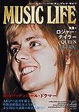 MUSIC LIFE 特集●ロジャー・テイラー/QUEEN [EXTRA]
