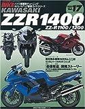 ハイパーバイク, Vol.17: KAWASAKI ZZR1400―ZZ-R1100/1200 (NEWS mook―ハイパーバイク)