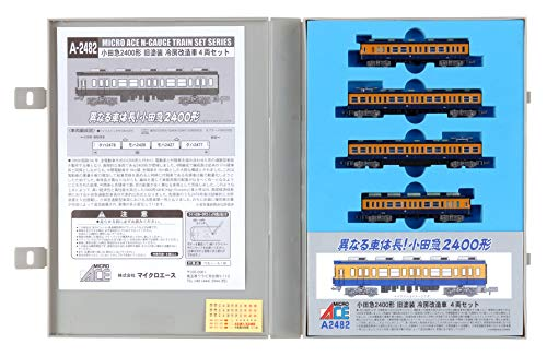 Nゲージ A2482 小田急2400形 旧塗装 冷房改造車 4両セット
