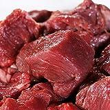 ミートガイ グラスフェッドビーフ【訳あり】牛ヒレ肉の切り落とし (250g/1パック)Grass-fed Beef Tenderloin Fillet Cubes (1)